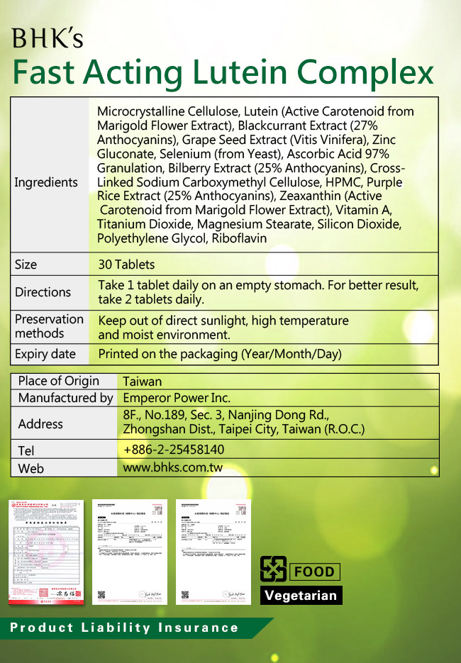 BHK's Fast Acting Lutein Complex