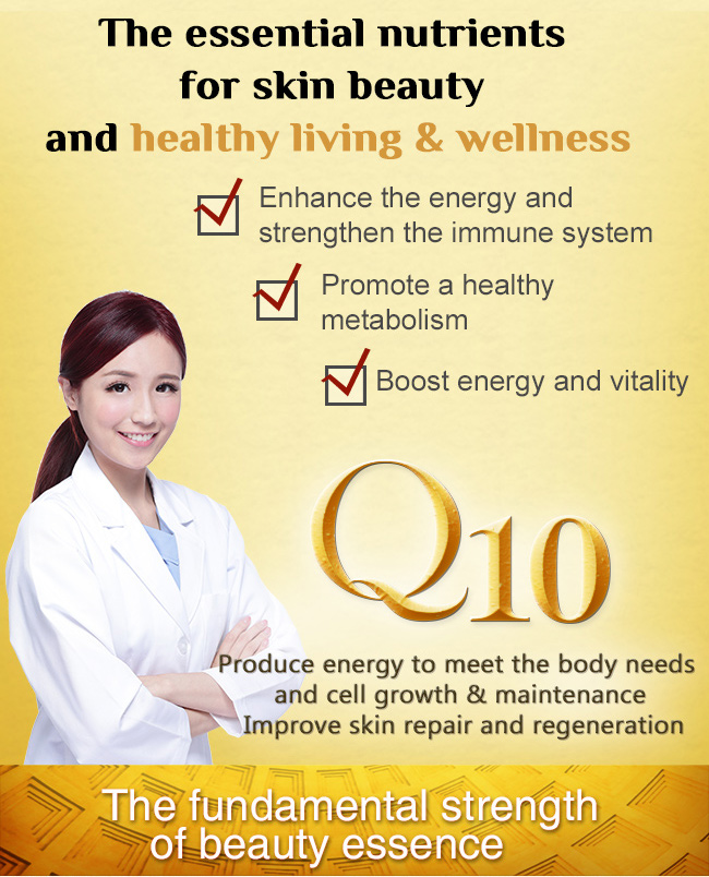 BHK's coenzyme Q10 is the essential nutrients for skin beauty and healthy