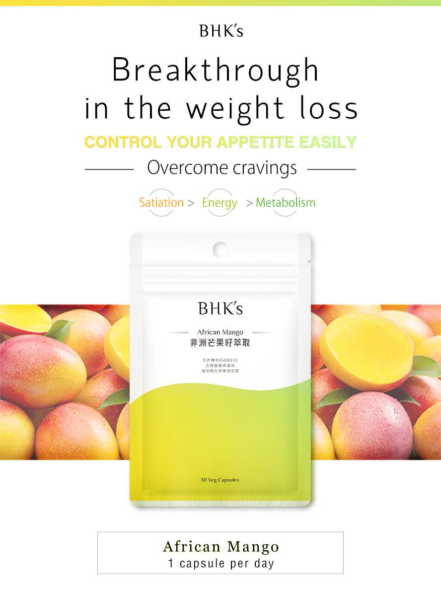 Start controlling your weight the easy way with BHK's African Mango today