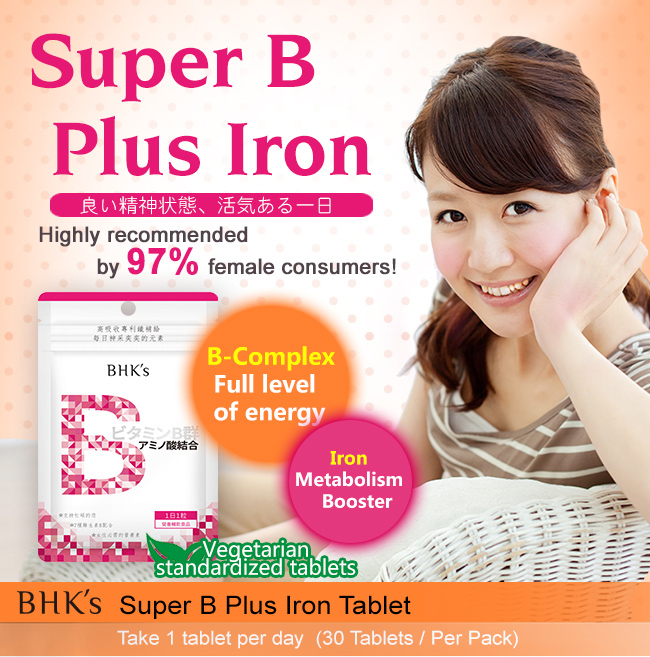 BHK's b-complex plus iron are highly recommend by 97% female consumer