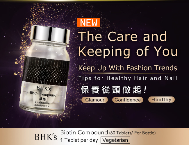 BHK's biotin, best choice of hair vitamins