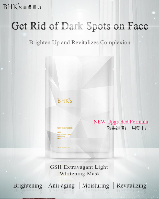 BHK's mask makes you get rid of dark spots on face