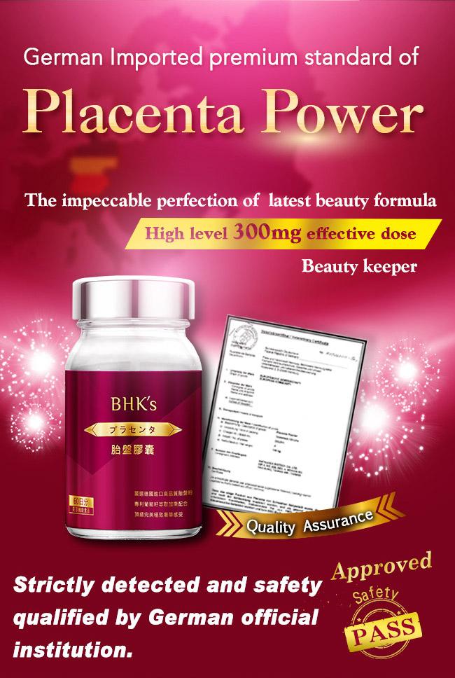 BHK's Placenta Capsules
