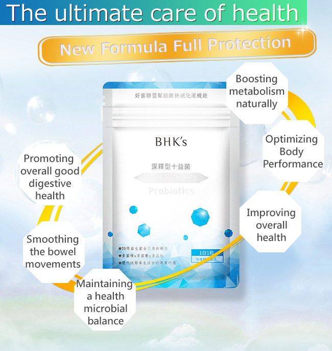 The ultimate care of health, there are lots benefit on BHK's probiotics for body health