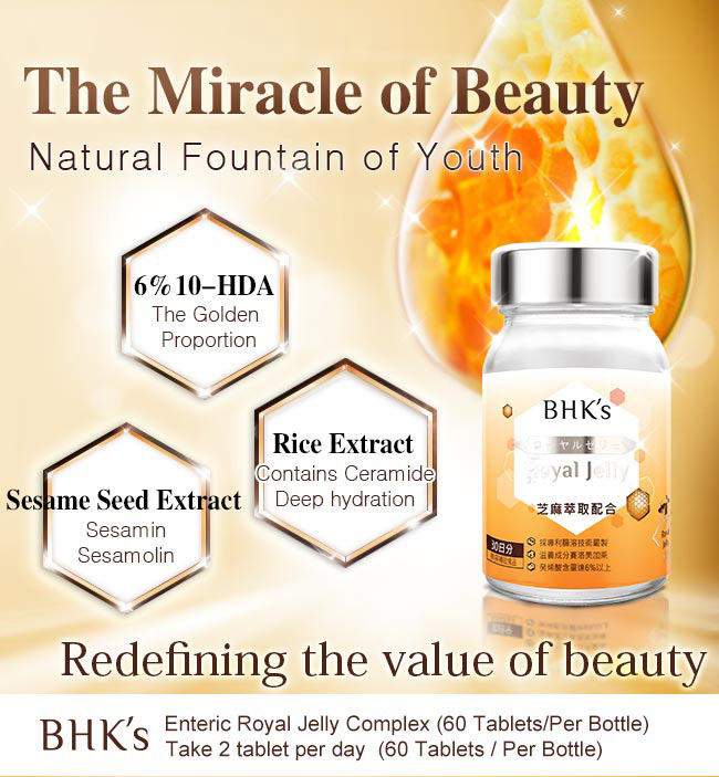 BHK's royal jelly redefining the value of beauty
