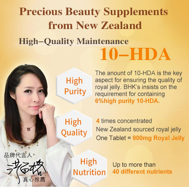 New Zealand sourced royal jelly, and the requirement for containing 6% high purity 10-HDA