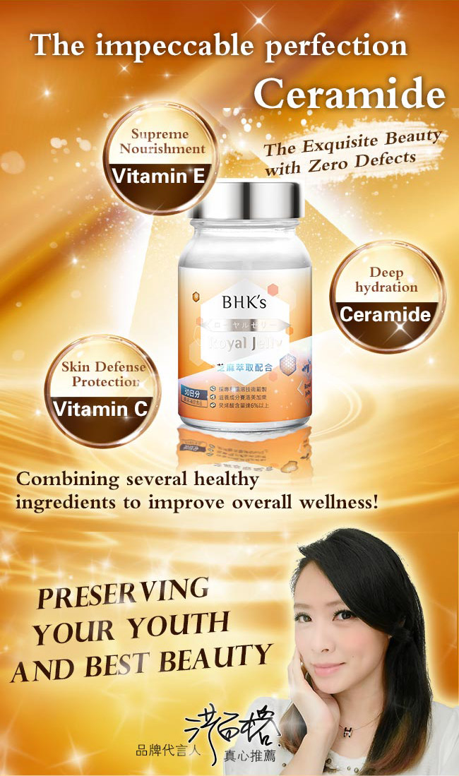 BHK's royal jelly contain with ceramide that helps women youth and beauty