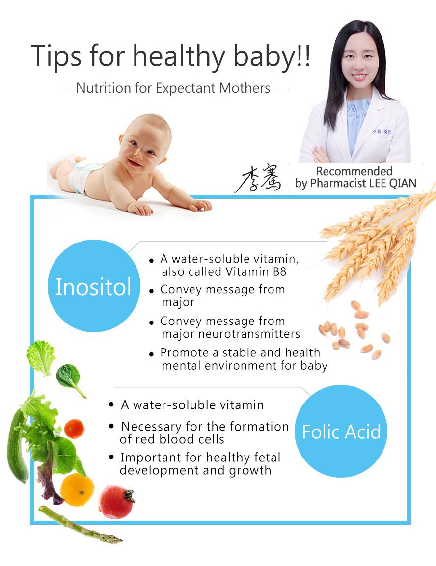 BHK'sBHK's肌醇滋補養生、補充關鍵營養