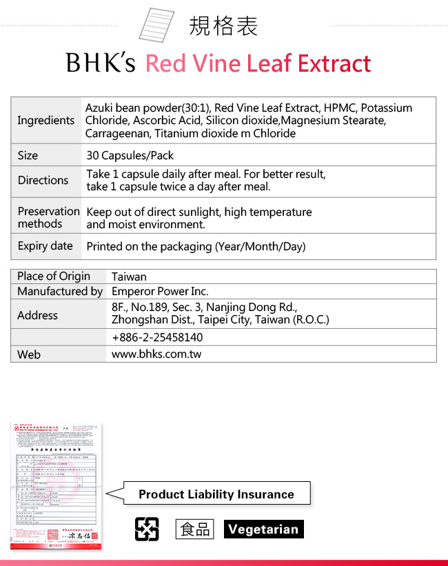 BHK's red bean ingredients