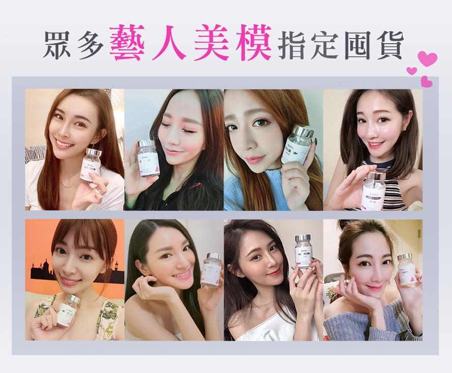 眾多網路正妹推薦,GSH穀胱甘太錠,養顏美容、幫助美白、有效入睡。