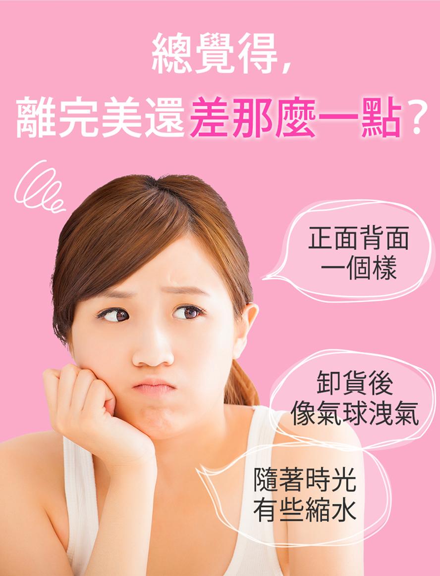 BHK's白高顆含有高濃度異黃酮素,具有調節體質,養顏美容的功能