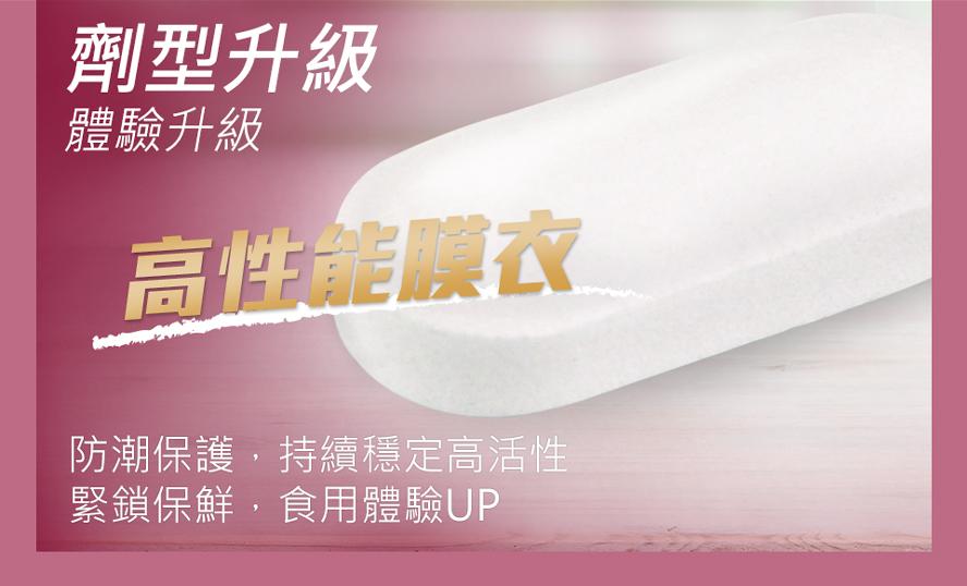 BHK's胎盤錠EX幫助撫平細紋,減低皺紋