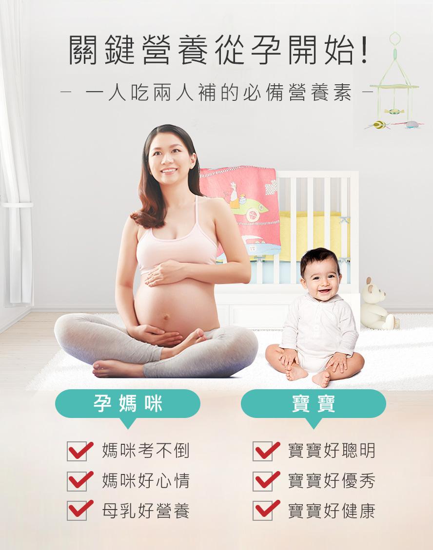 BHK's孕媽咪專利DHA藻油擁有美國FDA安全認證