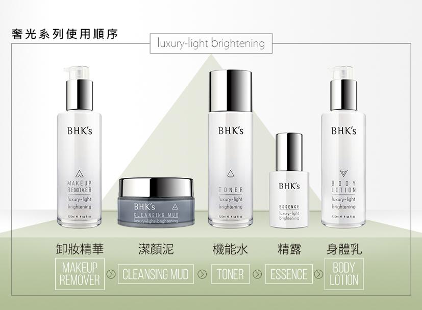 BHK's奢光身體乳奢光系列使用順序