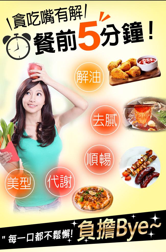 用餐前五分鐘吃甲殼素,幫助分解油脂,輕鬆減肥不怕胖