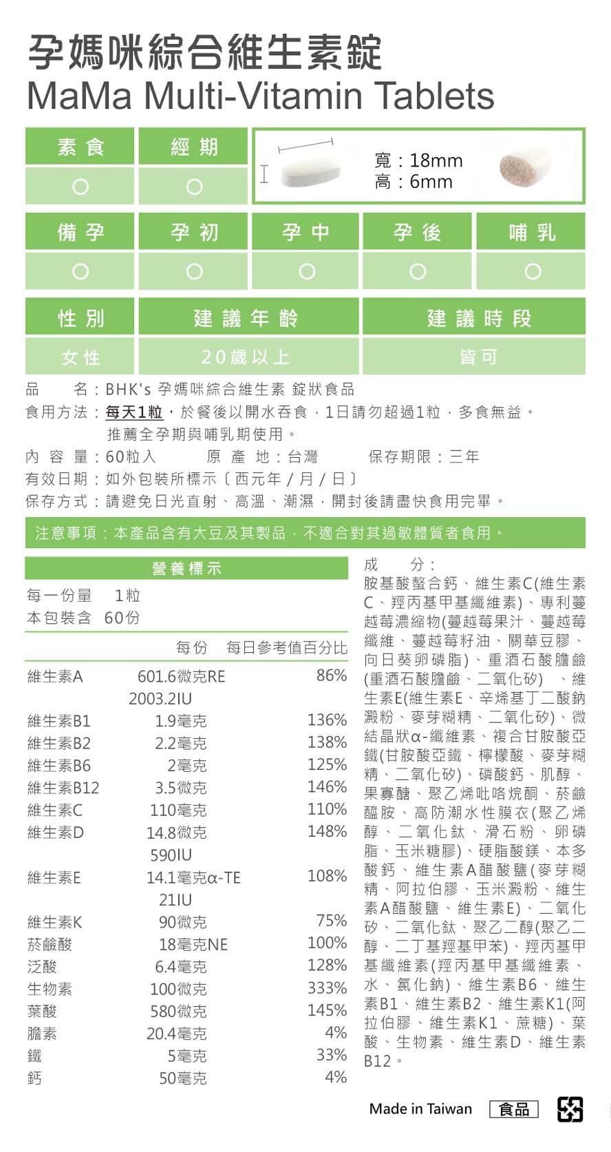 藻油DHA屬於Omega3系列,有助於寶寶成長發育