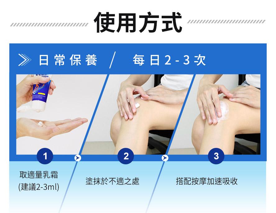 乳木果油有助於關節的滋養修護,活化舒緩