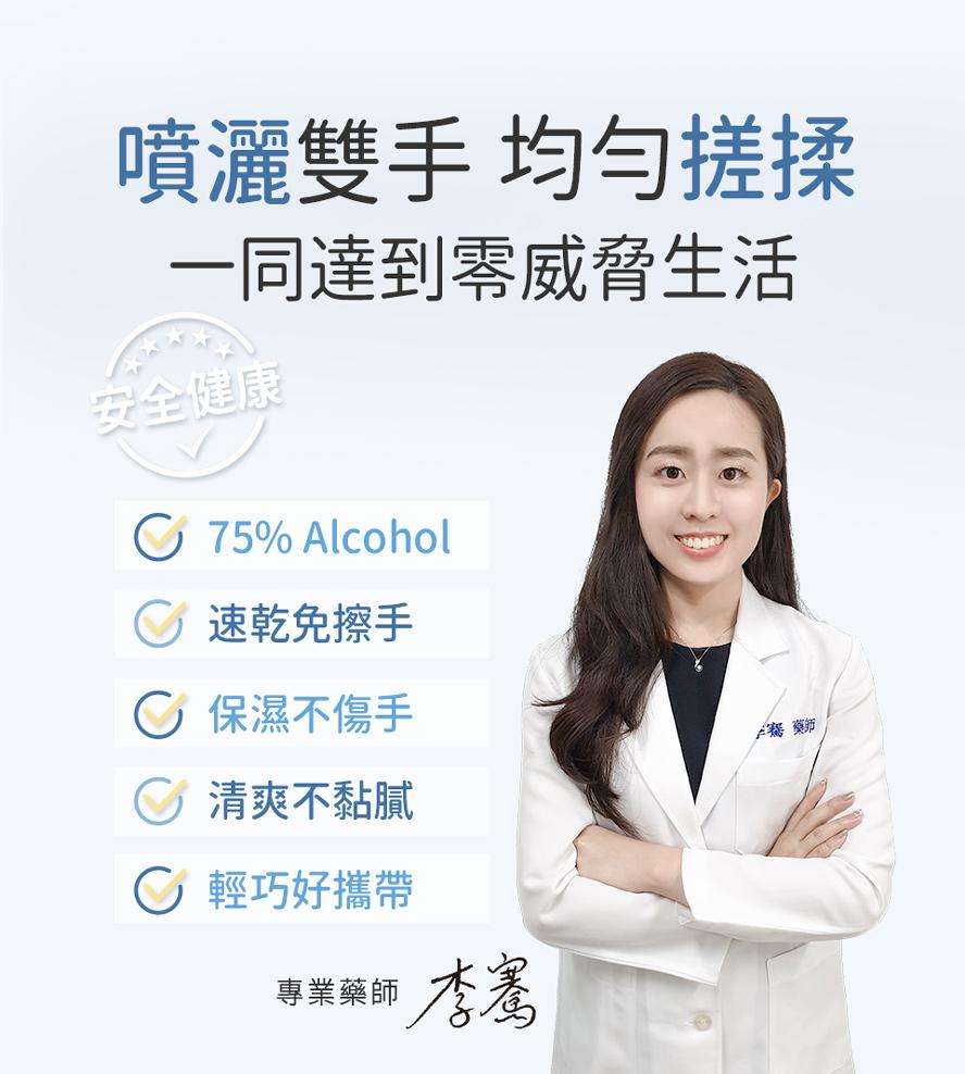 BHK's酒精乾洗手經SGS檢測合格,抗菌效果達99%以上,有效對抗肺炎鏈球菌。
