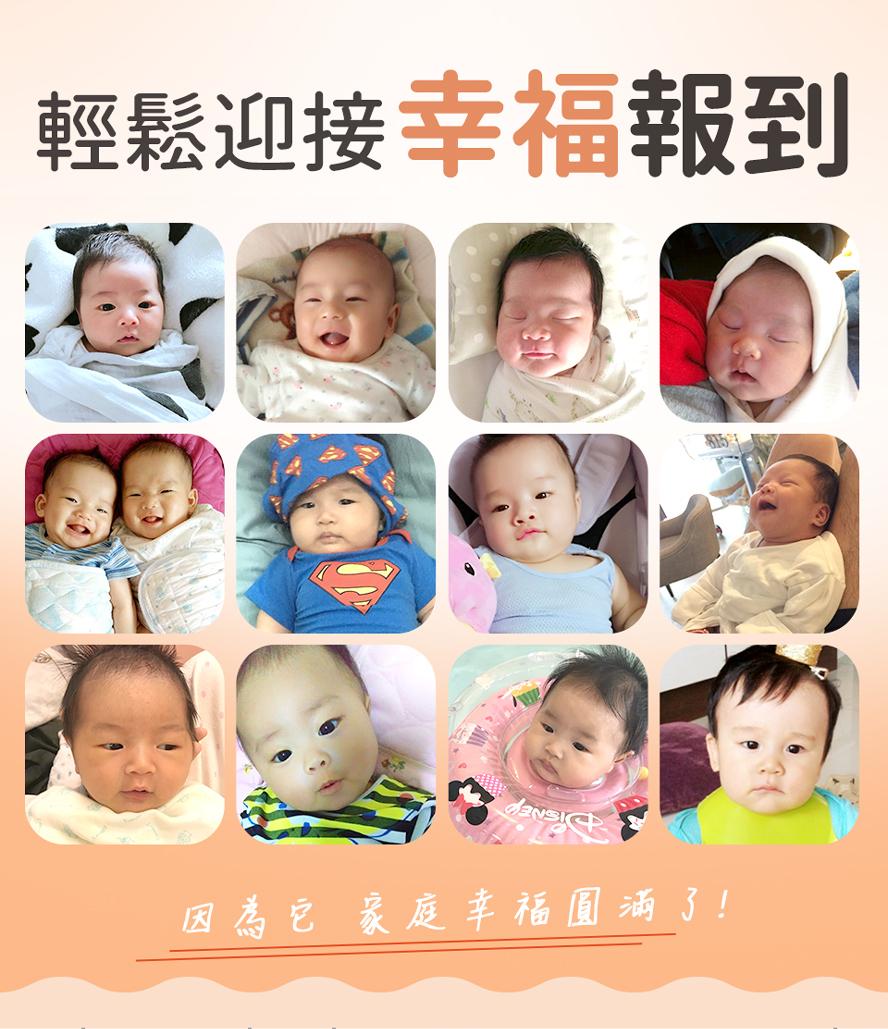 BHK's肌醇+維他命E提高生育率,有效受孕
