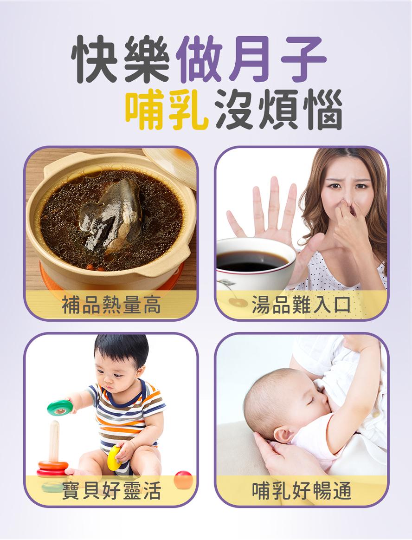BHK's卵磷脂、安月子讓媽咪快樂坐月子.哺乳沒煩惱