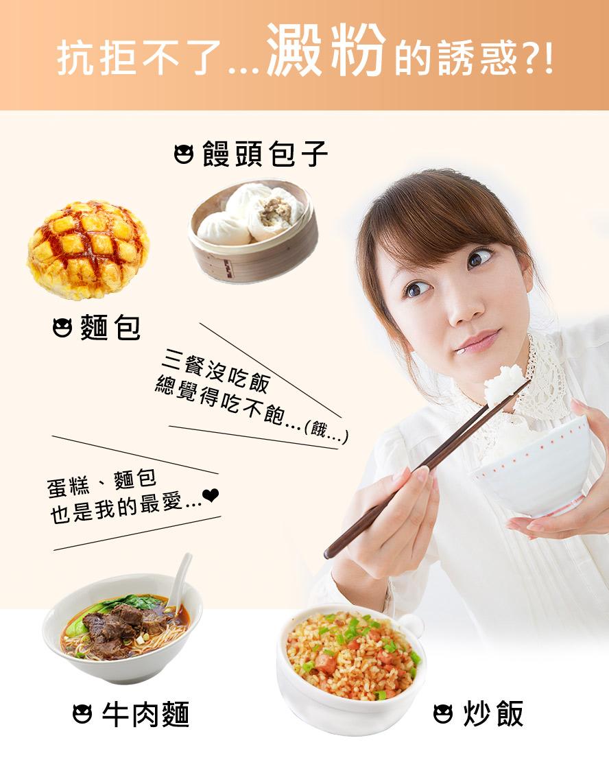 BHK's白腎豆輔助瘦身的幫手,熱銷全美專利白腎豆