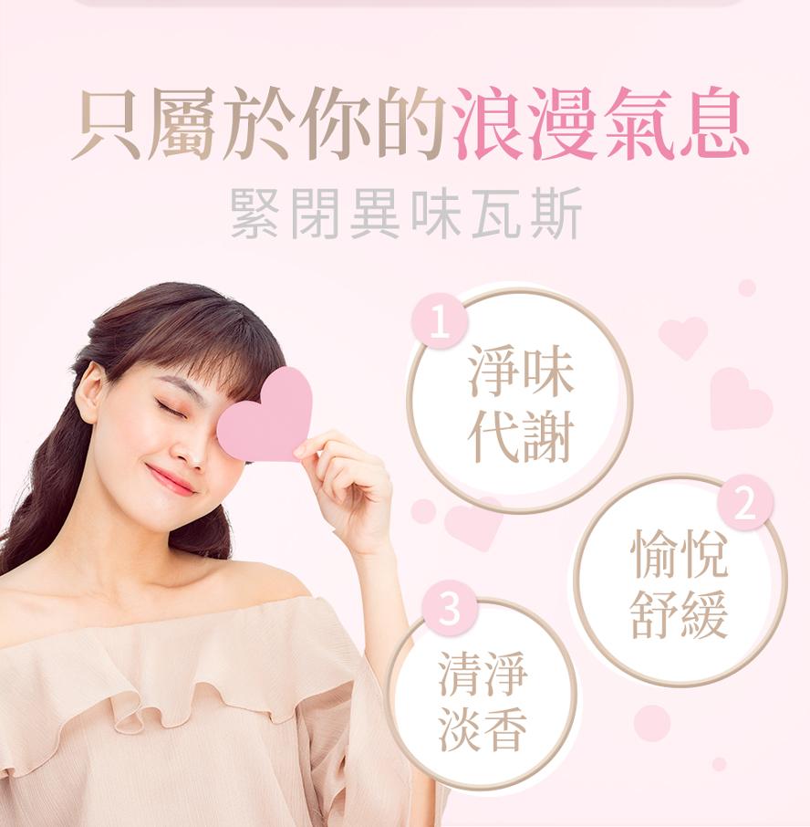 BHK's玫瑰香萃膠囊讓你不噴香水舉手投足也能香氣十足,促進代謝、淨味芬芳、改變菌叢生態。