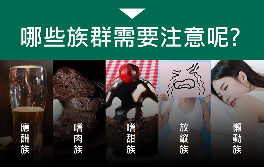 BHK's專利苦瓜胜肽專給飲食不均衡,肥胖不健康者