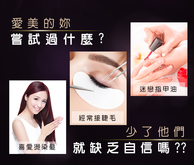 BHK's 婕絲膠囊保護頭發、預防掉髮、增強髮質光澤