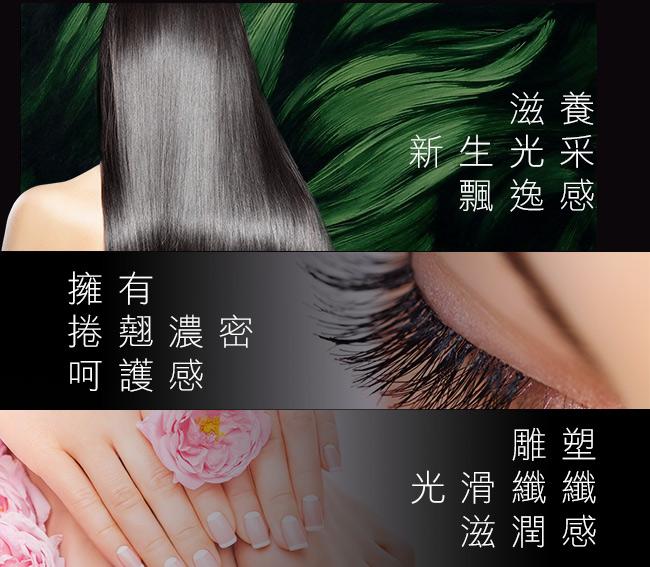 BHK's 婕絲膠囊加強髮絲柔順美麗,締造閃亮光澤