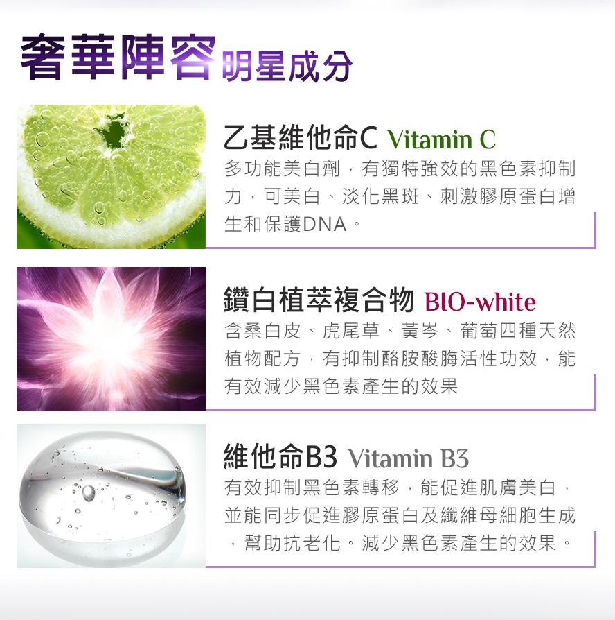 BHK's奢光精露超強滋潤肌膚提升水感