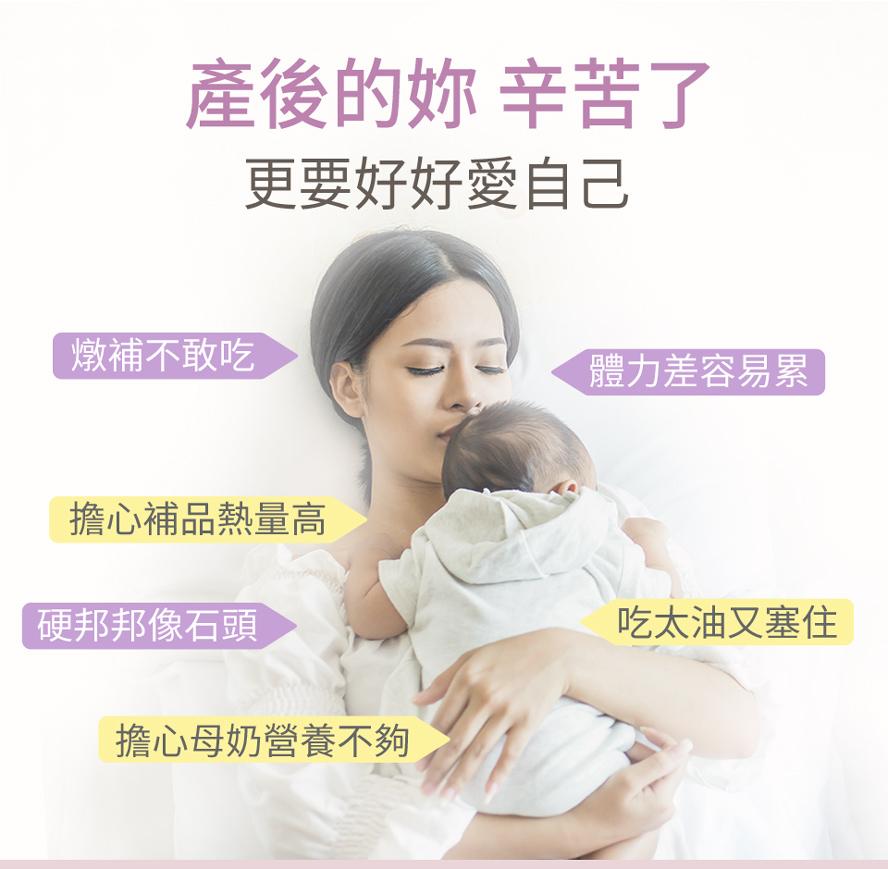 生完小孩擔心哺乳塞奶問題、身體虛弱體力差,不敢吃燉補品就需要BHKs卵磷脂+安月子。