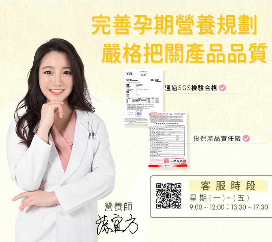 BHK's提供完善的孕期營養規劃,嚴格把關產品品質。