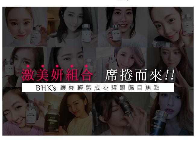 BHK's_人氣大賞組