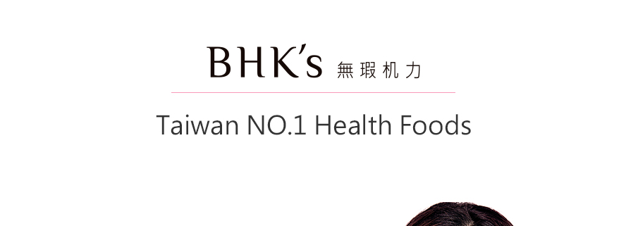 We are a group of partners who are passionate about the health industry.