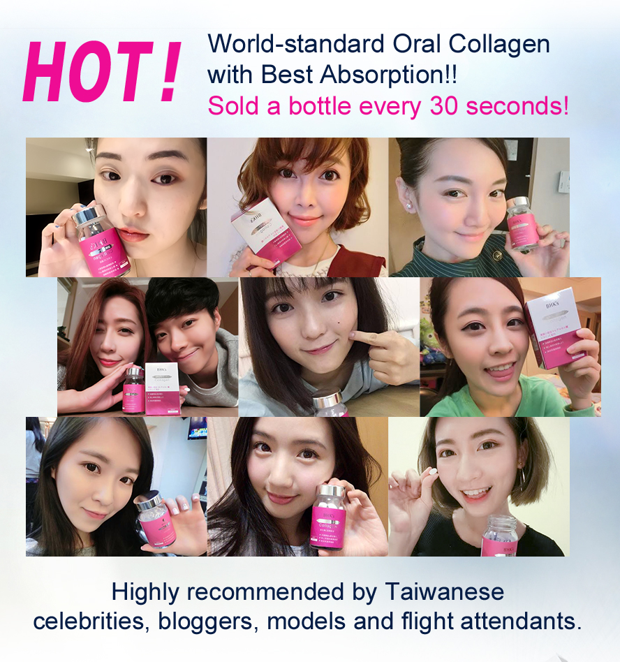 The 1st advanced collagen formulation with Controlled Release Technology in Taiwan