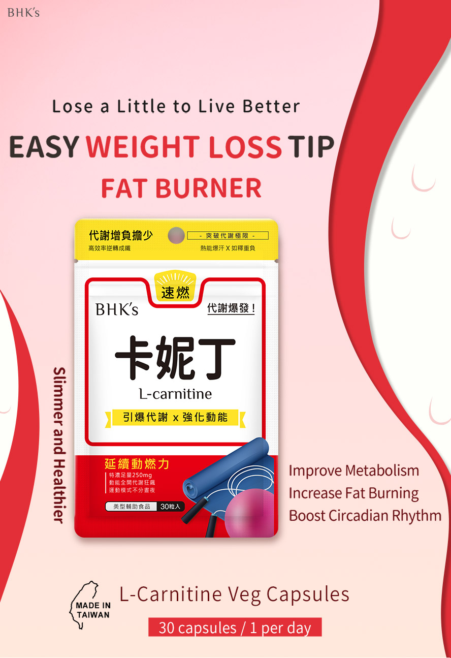 BHK's L-carnitine speed up metabolism ,increase your ability to burn fat and lose weight.