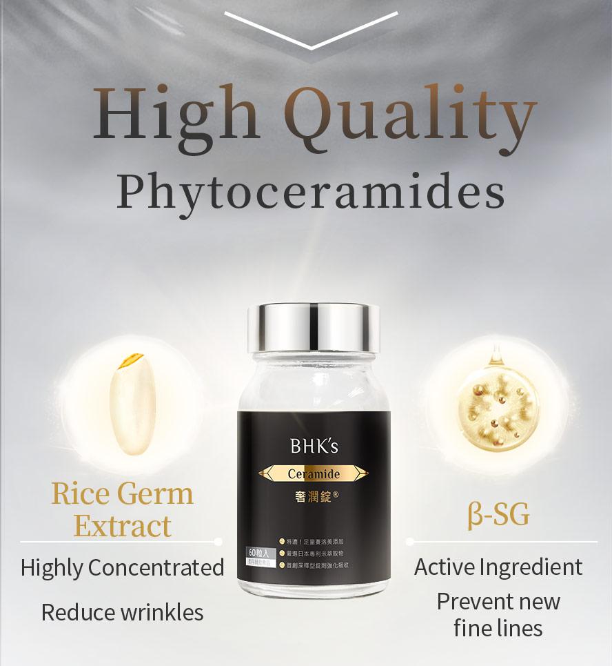 BHK's Ceramide have creamide,vitamin C, vitamin E, make you beauty