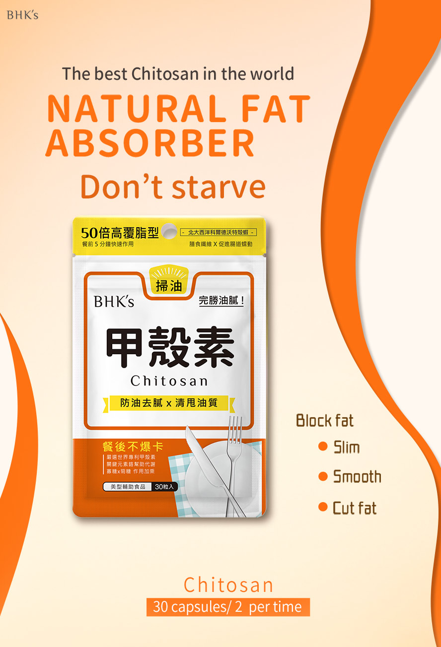 BHK's Chitosan help reduce the transit time of foods in the digestive system so less fat is available to be absorbed.