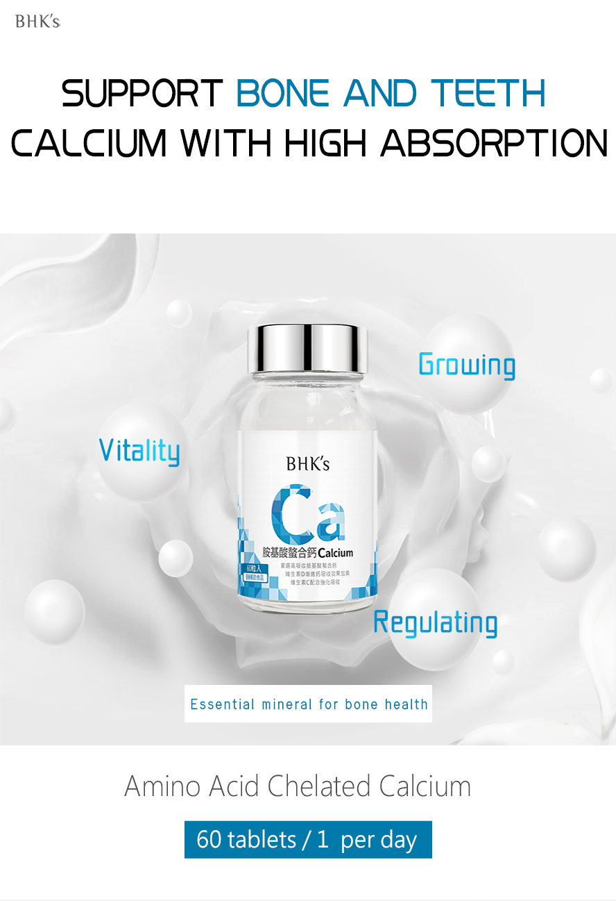 Getting enough calcium from now, BHK's calcium helps bone much strong and health