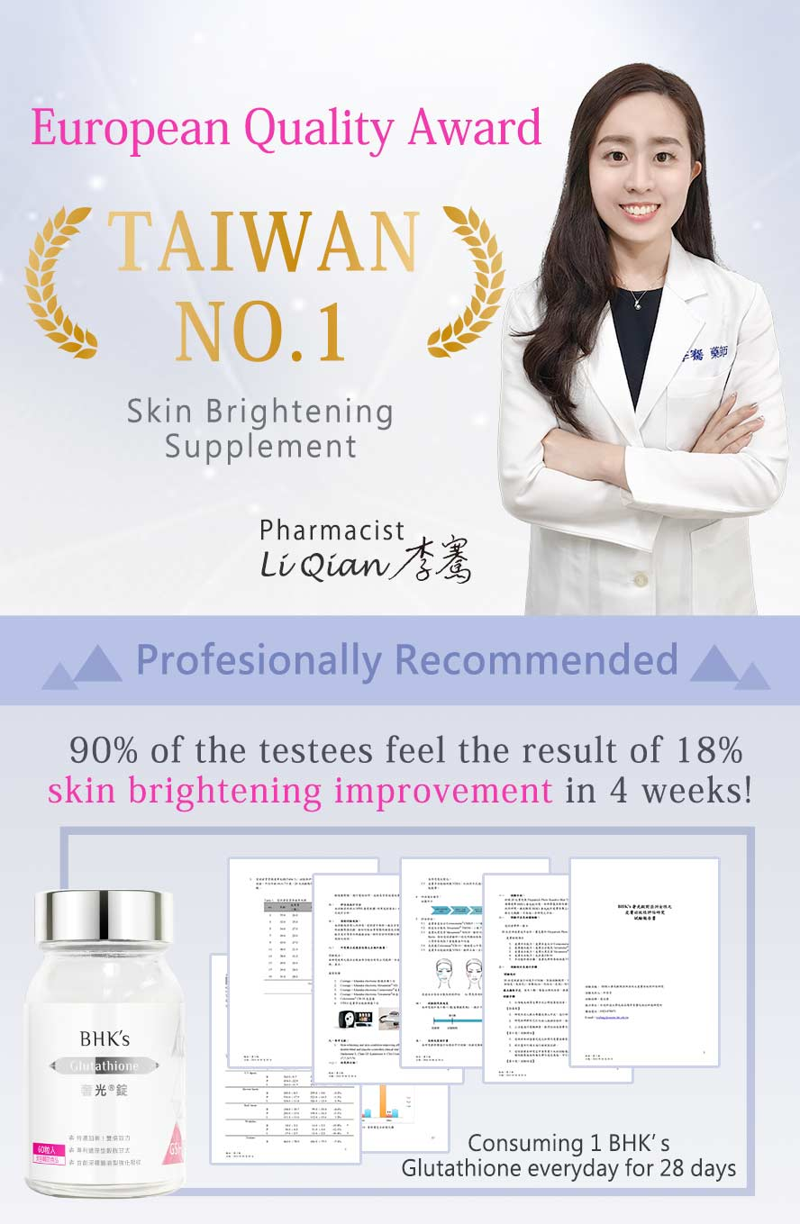 With the leading technology of refining the glutathione for absorption enhancement.