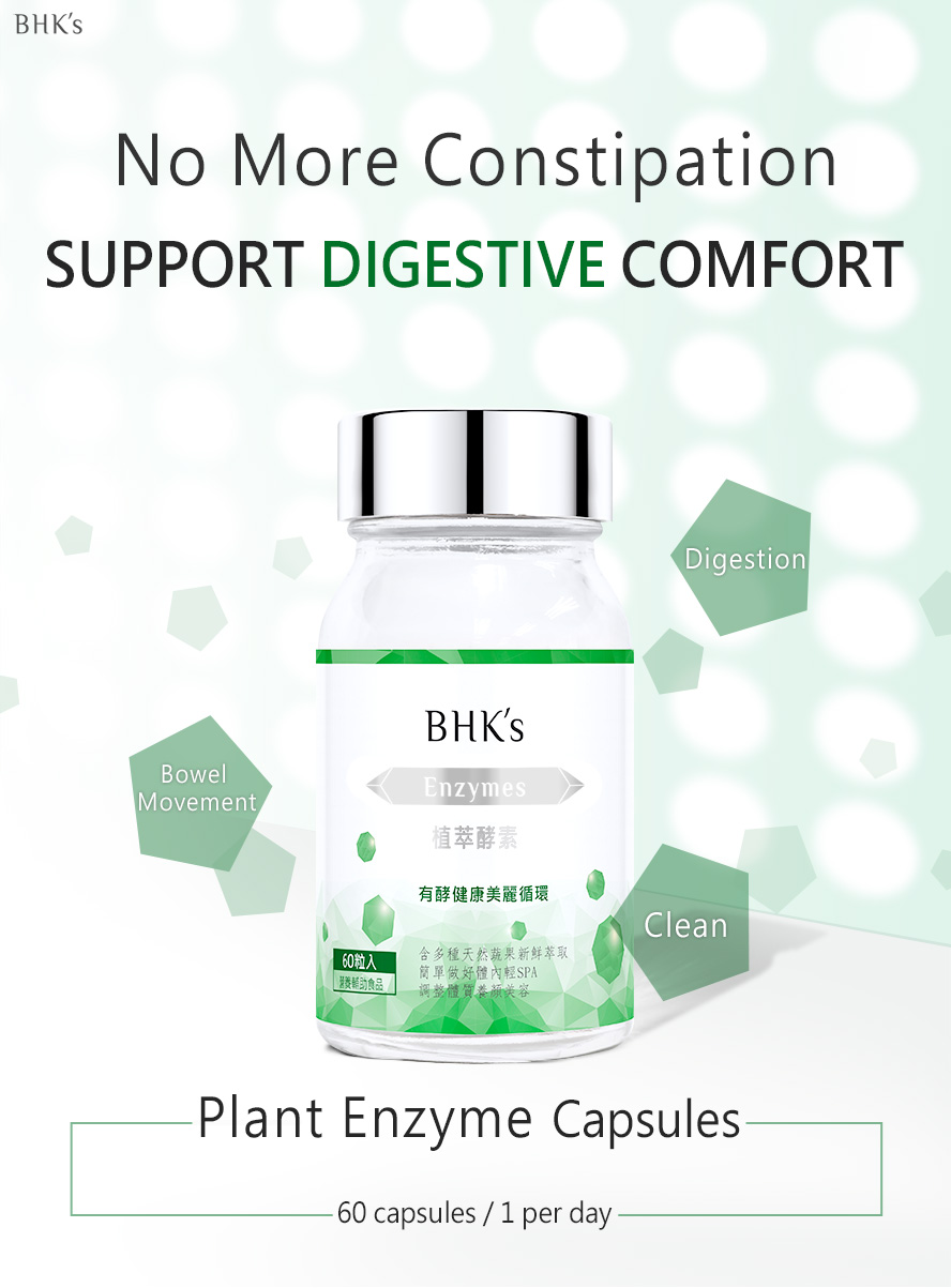 BHK's plant enzymes makes you having a healthy digestion from the inside out