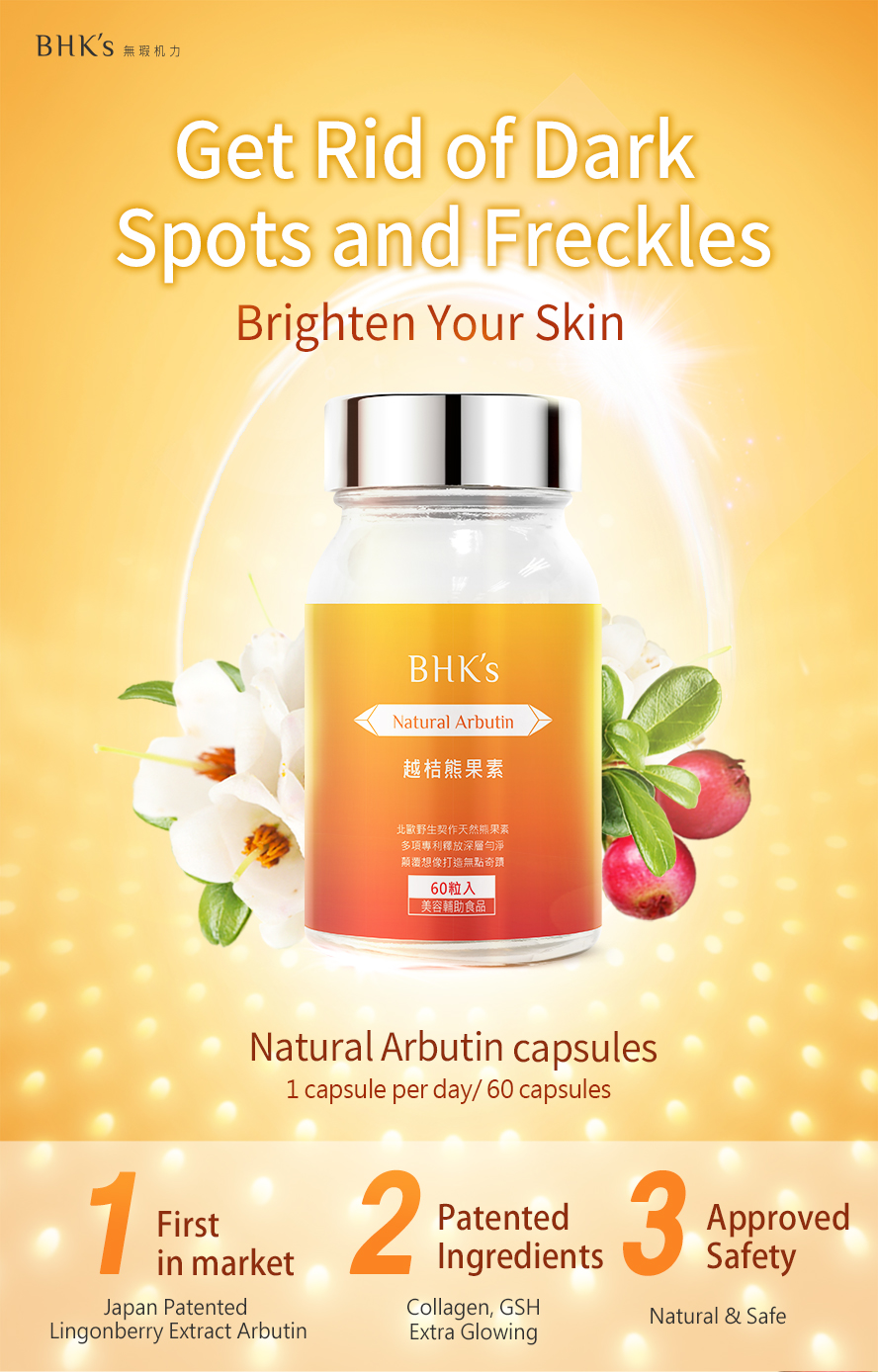 BHK's Natural arbutin removes freckles , back clean face for you