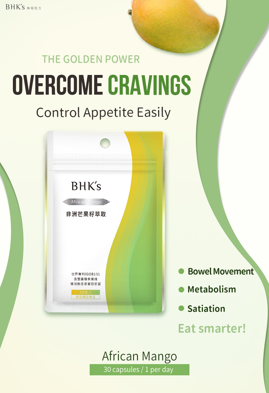 Controlling your weight the easy way with BHK's African Mango everyday