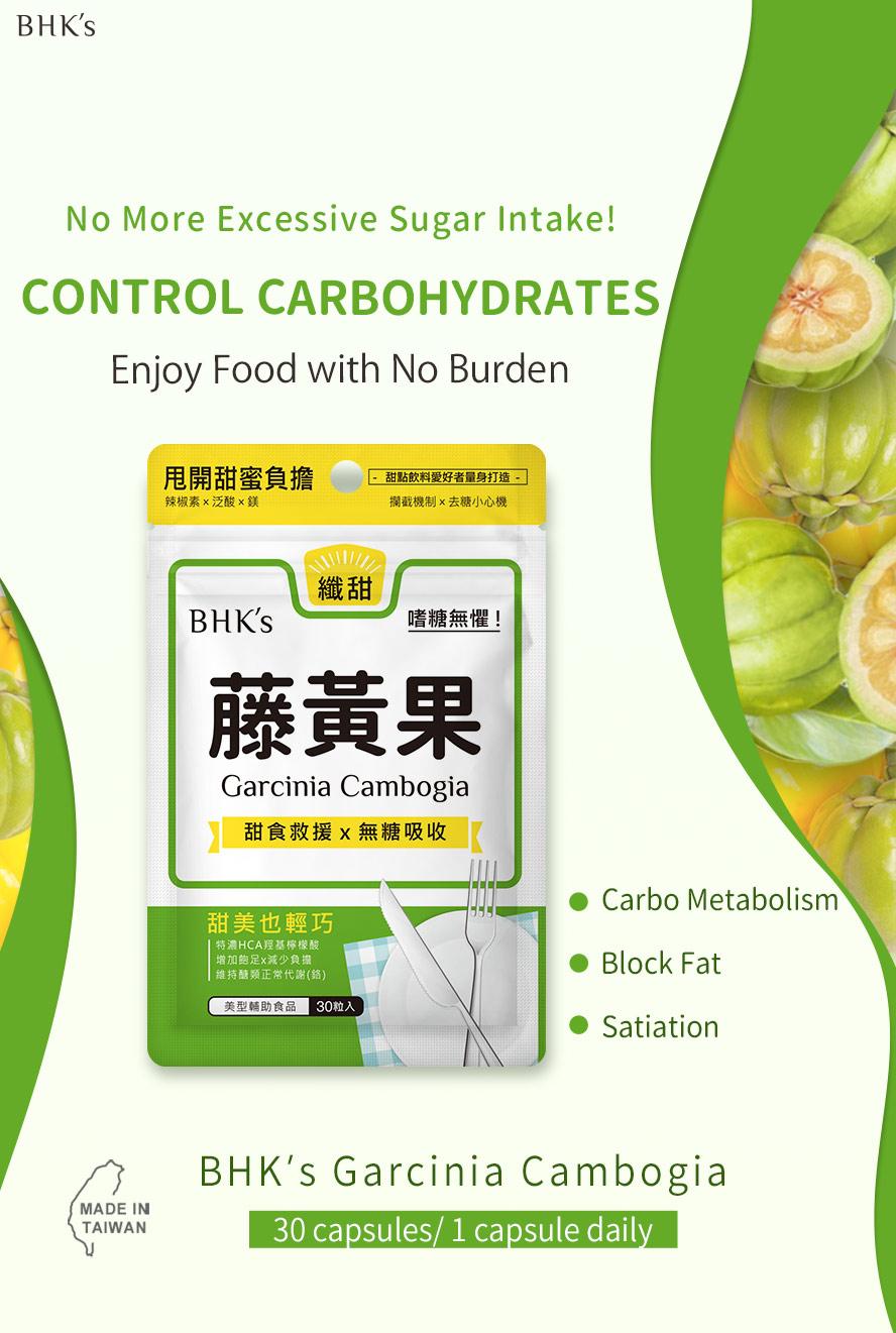 BHKs GarciniaCambogia controls cravings, overcome overeacting