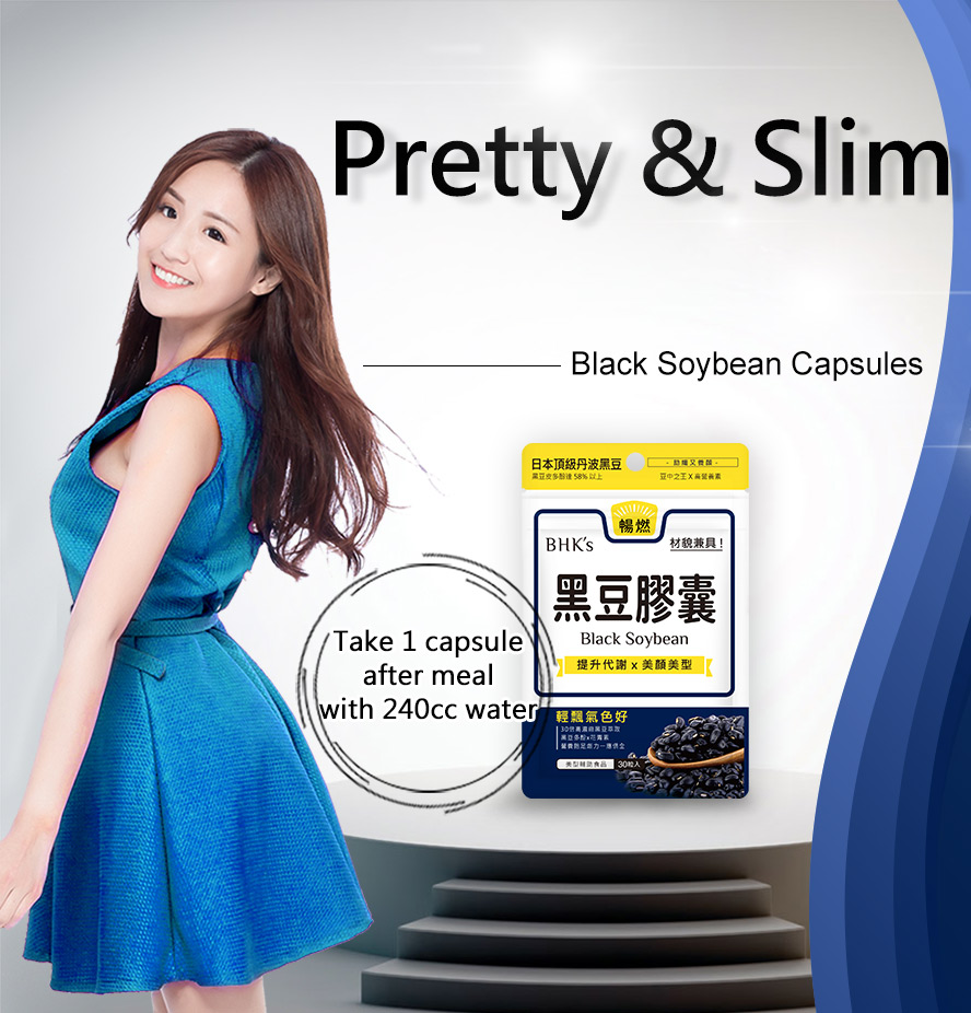 BHK-Blacksoybeans capsule effective in fat burning, body shaping