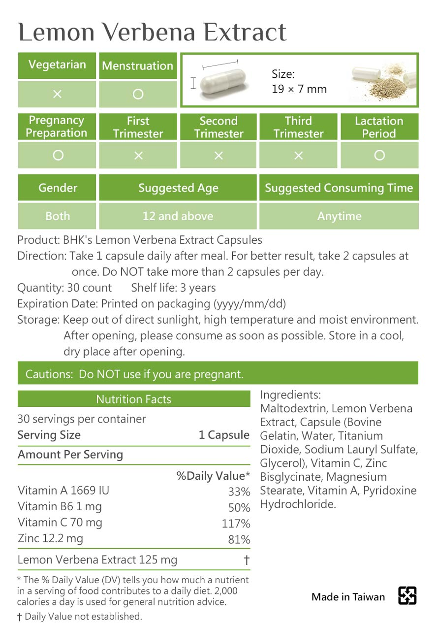 BHK-Lemon-Verbena safety inspection, healthy natural ingredients, not a western medicine, product liability insurance
