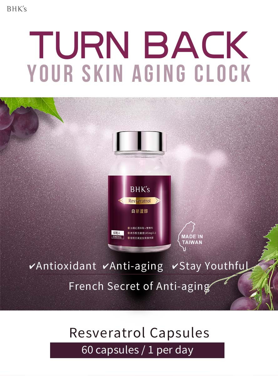 Resveratrol is a natural powerful antioxidant for anti-aging that supports antioxidant activities in the body.