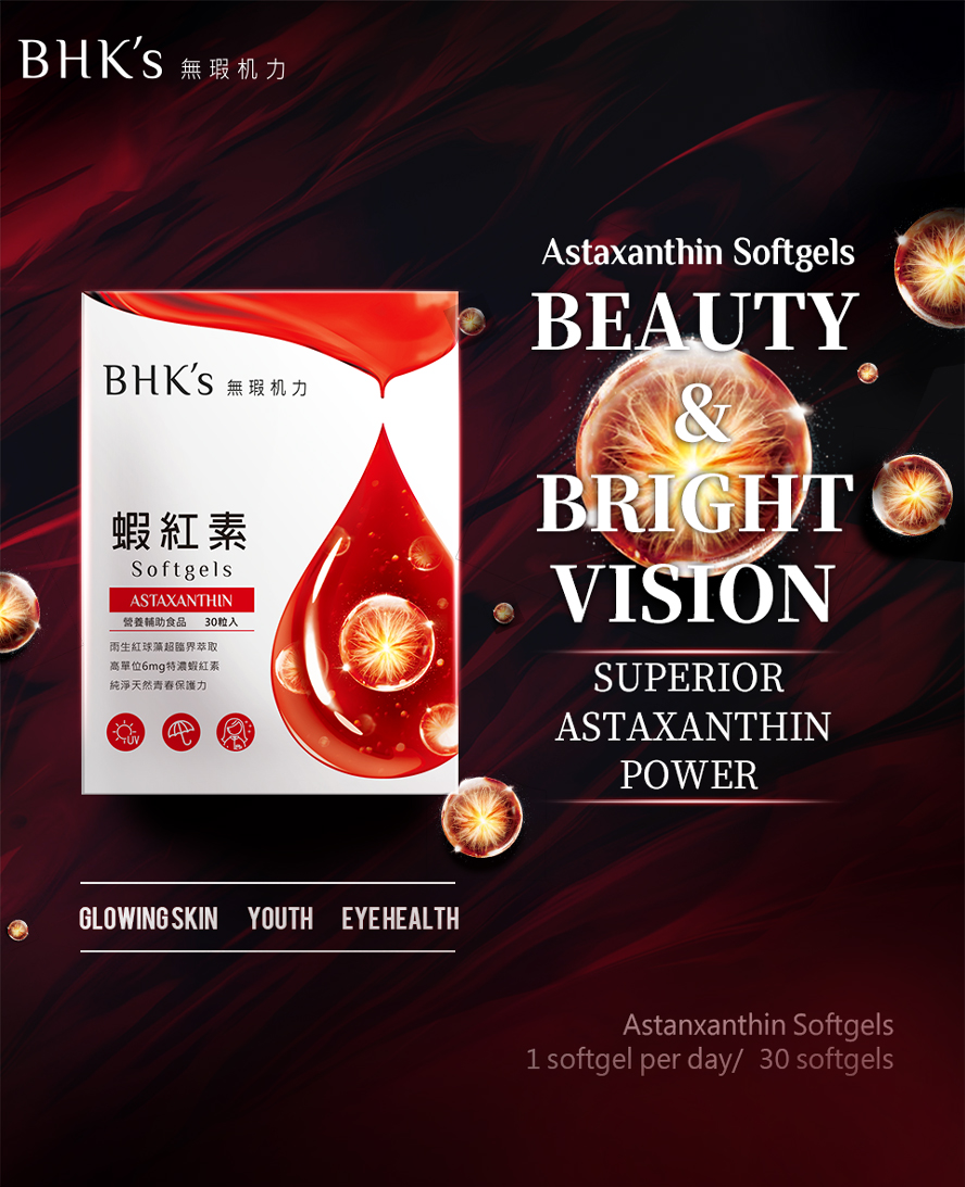 BHK's Astaxanthin has been shown to help prevent the appearance of wrinkles and the signs of aging,