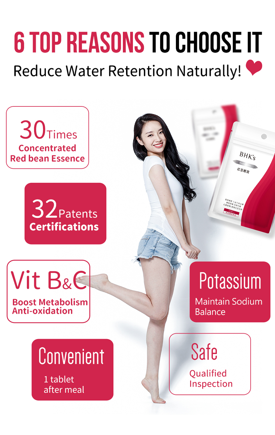 BHK's red bean could help eliminate body edema and firming body shape
