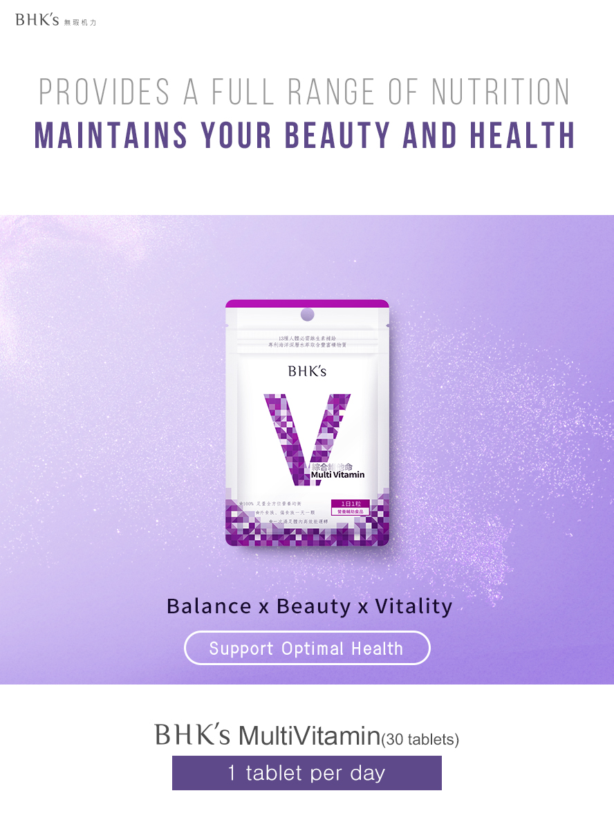 BHK's multi vitamins promotes beauty and health for your body